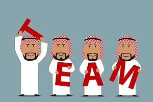 Successful arab business team