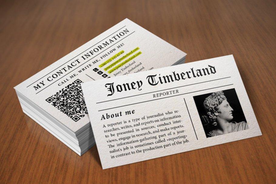 Newspaper Reporter Business Card