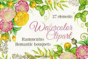Watercolor DIY clipart