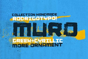 Muro+Ornament /Cyrillic+Greek