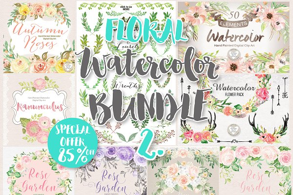Big Watercolor floral Bundle 2.