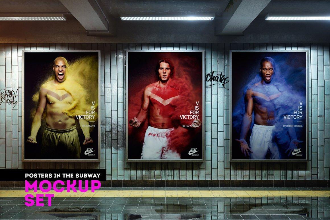 Posters In The Subway Mockup Set Mockup Templates
