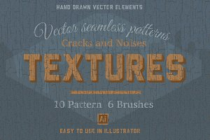HQ Vector vintage cracking patterns