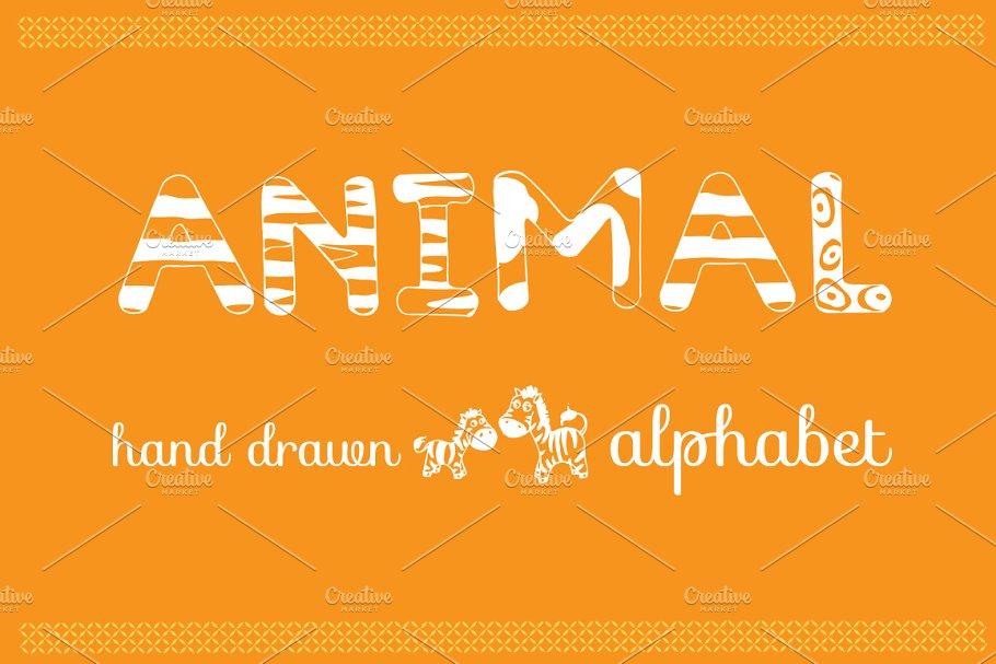 Animals Hand Drawn Alphabet