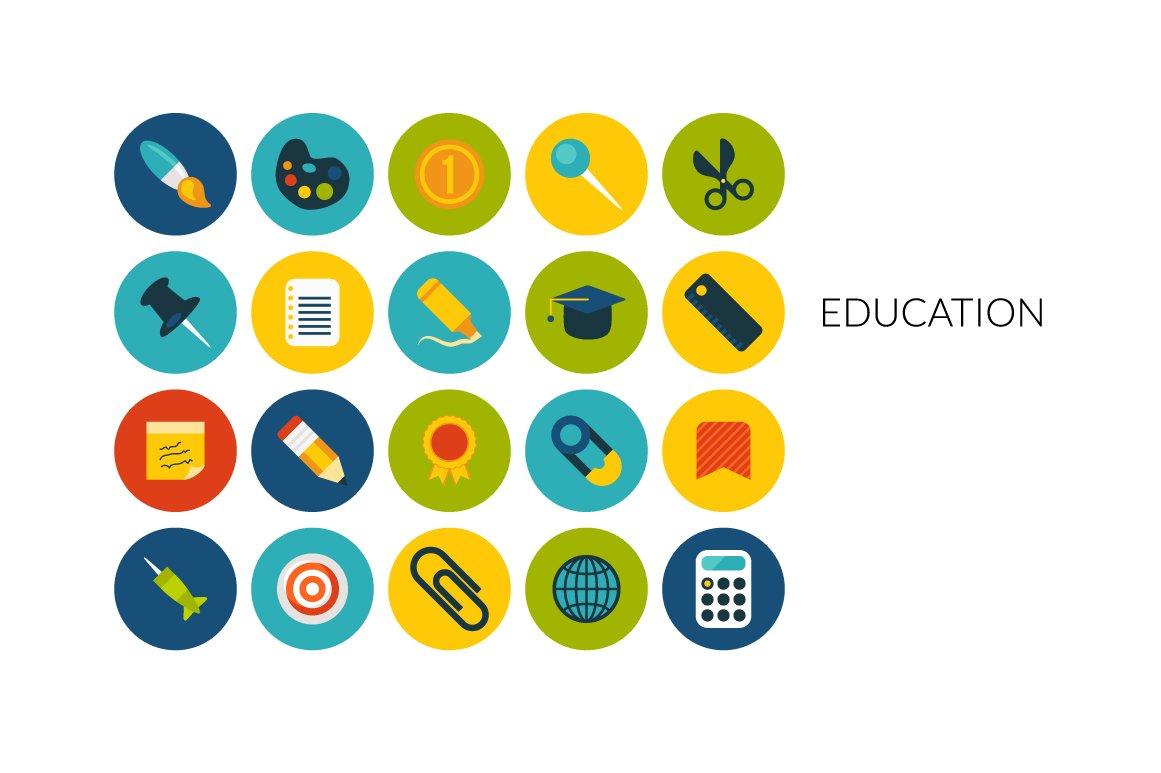 flat icons set education icons creative market