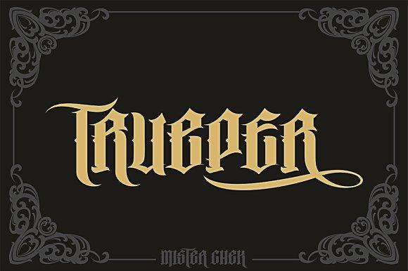 Trueper Font