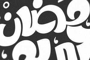 Ramadan Kareem / Typography