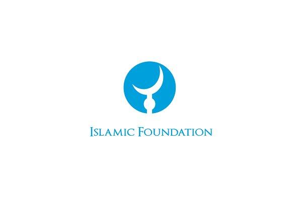 Islamic Foundation Logo Template