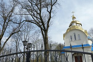 White blue and gold orthodox church