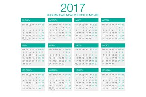 Russian Calendar Vector 2017