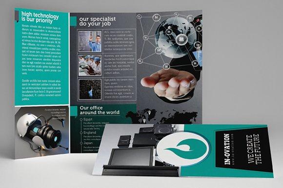 Inovation Brochure