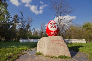 Zaporizhzhya, UKRAINE - April 23, 2016 : Ukrainian egg pysanka. traditional symbol on island Khortytsia