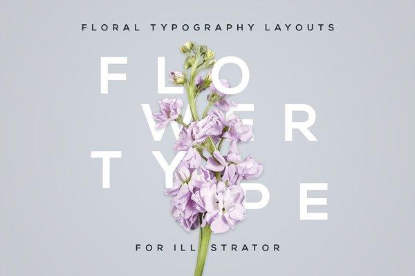 FlowerType for Illustrator