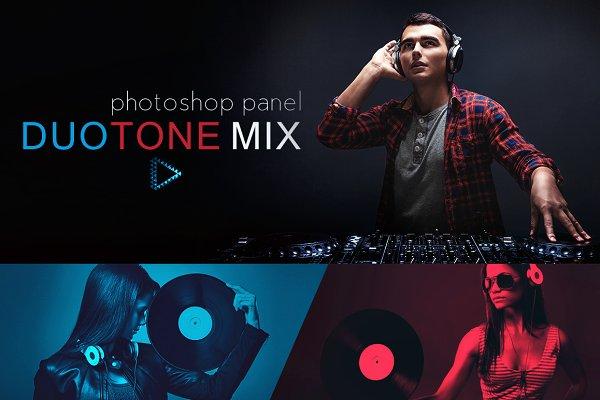 Photoshop Plugins: Pro Add-Ons - DuoTone Mix Photoshop Panel