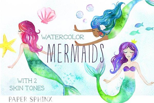 Sweet Mermaids Watercolor Pack