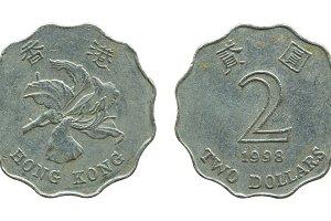hong kong two dollar coins