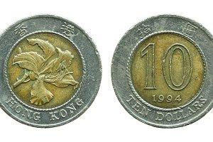 hong kong ten dollar coins