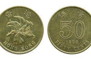 hong kong fifty cent coins