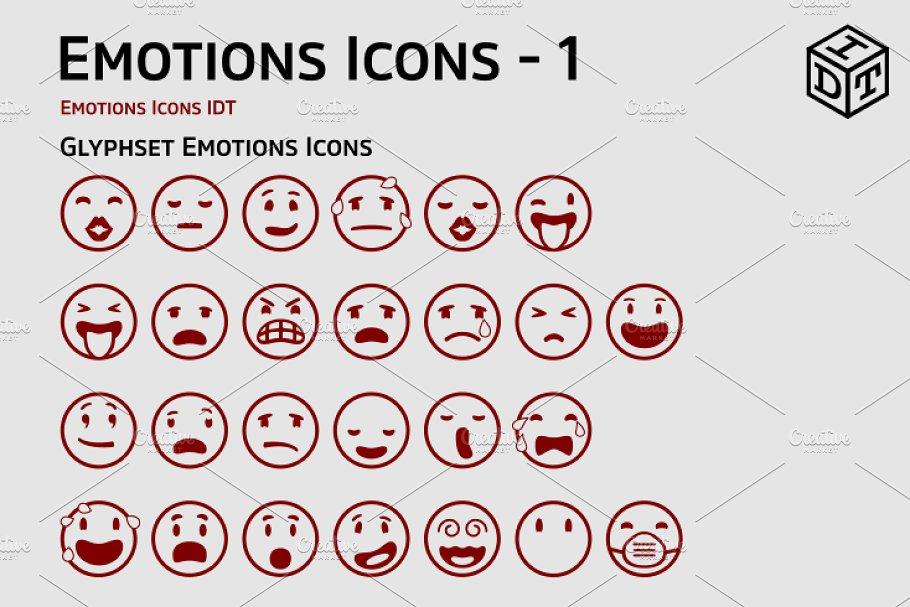 Emotions Icons + Web Font(Free)