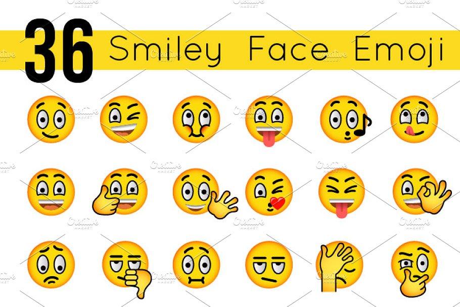 Emoticons Smiley Face Emoji Icons