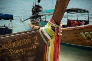 Long Boat Fashion