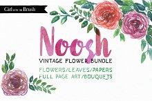 Vintage Floral Watercolor Clipart