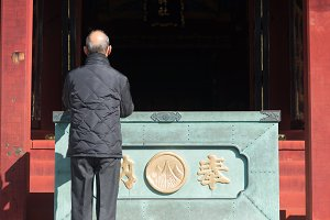 Old man at Japanese Senjoji Temple