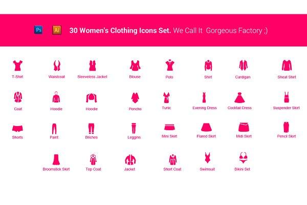 Women's Clothing Icons