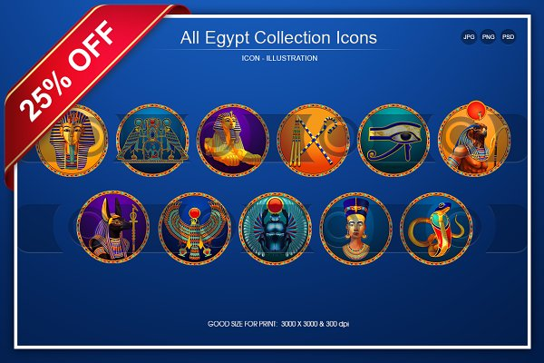 All Egypt Collection Icons