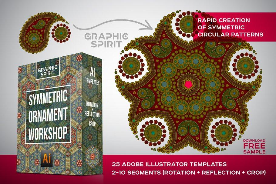 Magic Pattern Pro Illustrator script ~ Other Design Software Add-Ons