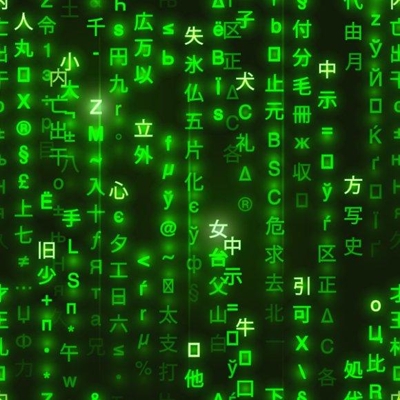 Green Symbols Of Matrix Binary Code Graphic Patterns Creative Market