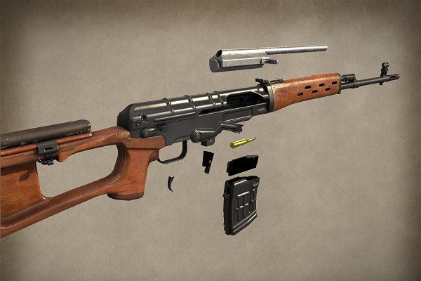 3D Weapons: Ironbelly Studios - AAA SVD Dragunov Sniper Rifle