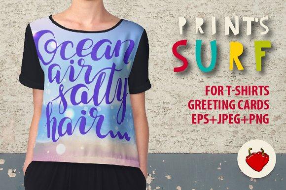 Ocean air salty hair. Quote.