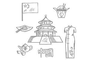 Chinese travel sketched icons