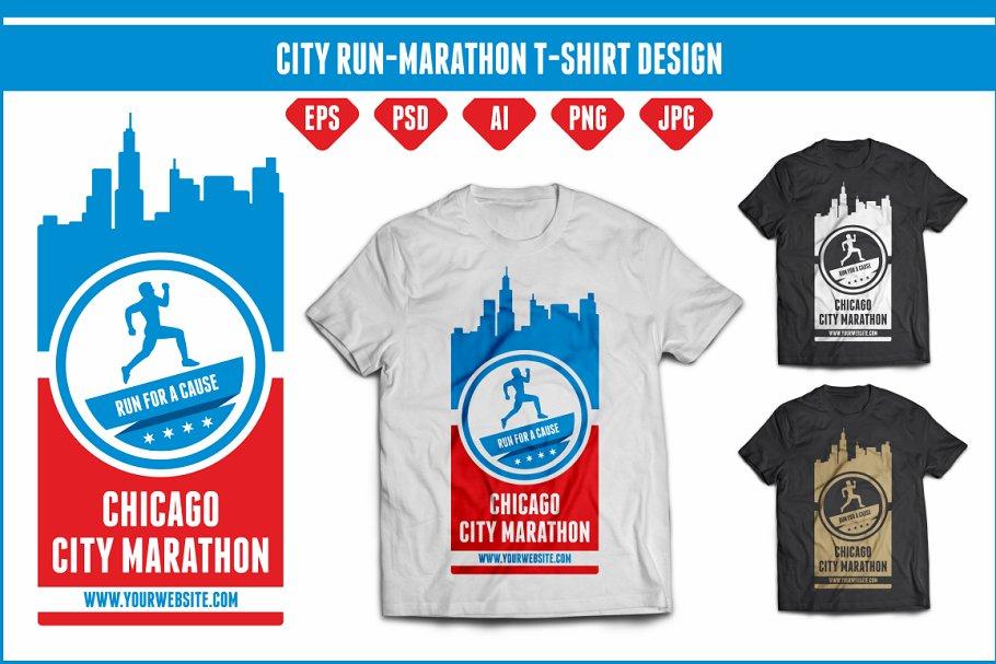1299c979 Chicago Run-Marathon T-Shirt Design ~ Illustrations ~ Creative Market