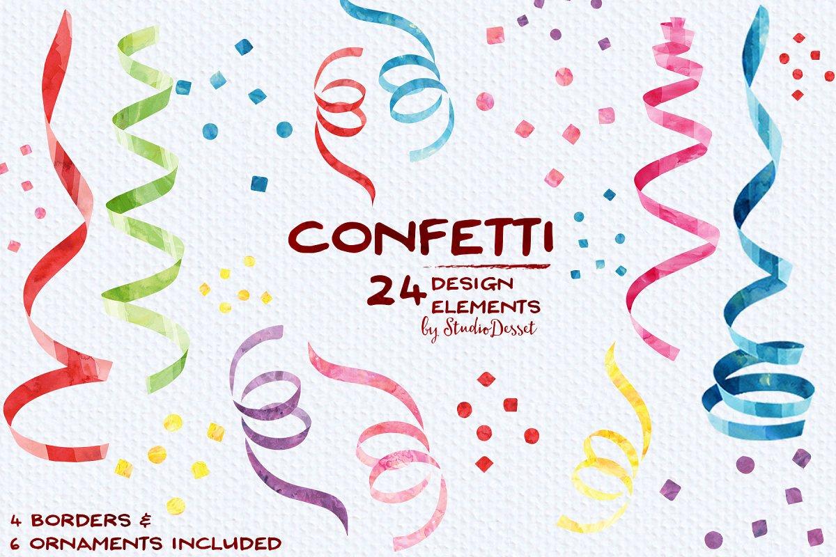 Confetti watercolor. Cliparts illustrations creative market