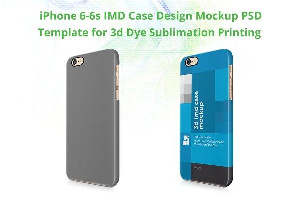 iPhone 6/6S 3d Case Mock-up Left