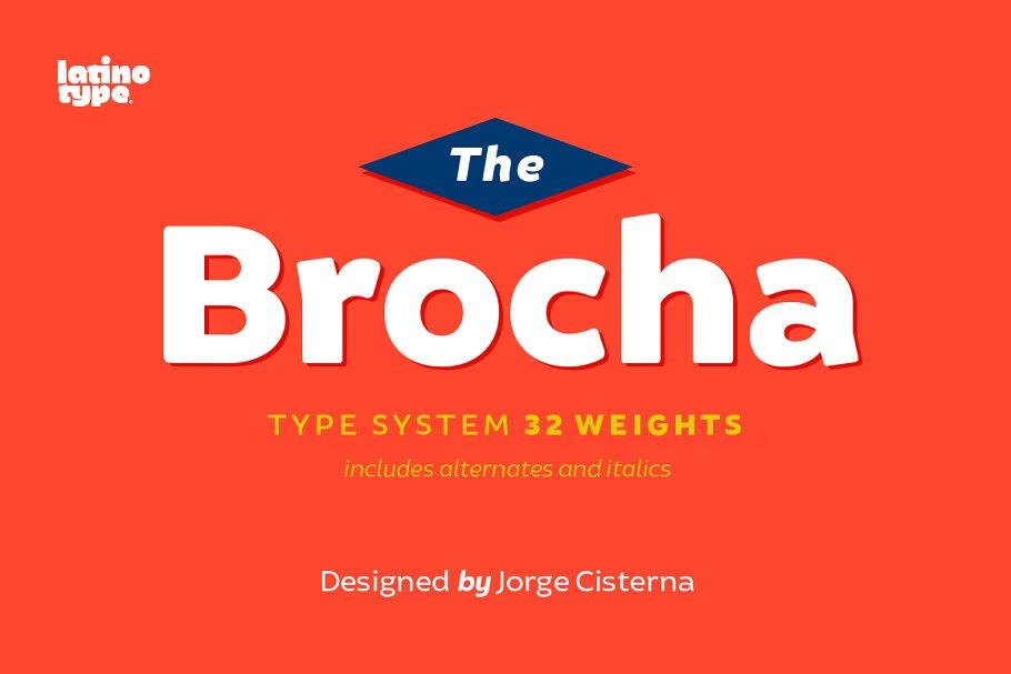Best Brocha Family Vector