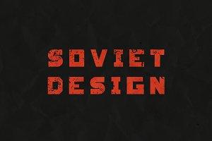 Soviet Design Swatches