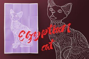 Egyptian cat.Coloring book for adult