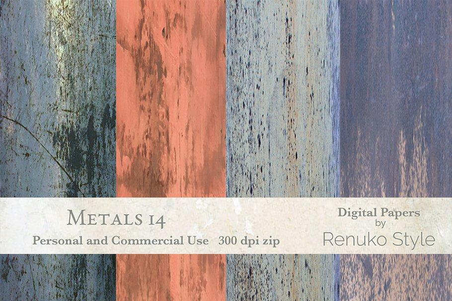 Metals 14 Digital textures