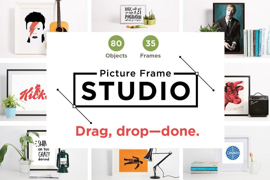 Picture Frame Studio Mockup Creator Product Mockups Creative