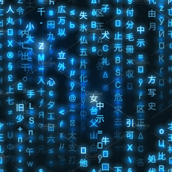 Blue Symbols Of Matrix Code Pattern Graphic Patterns Creative Market Best Pattern Code