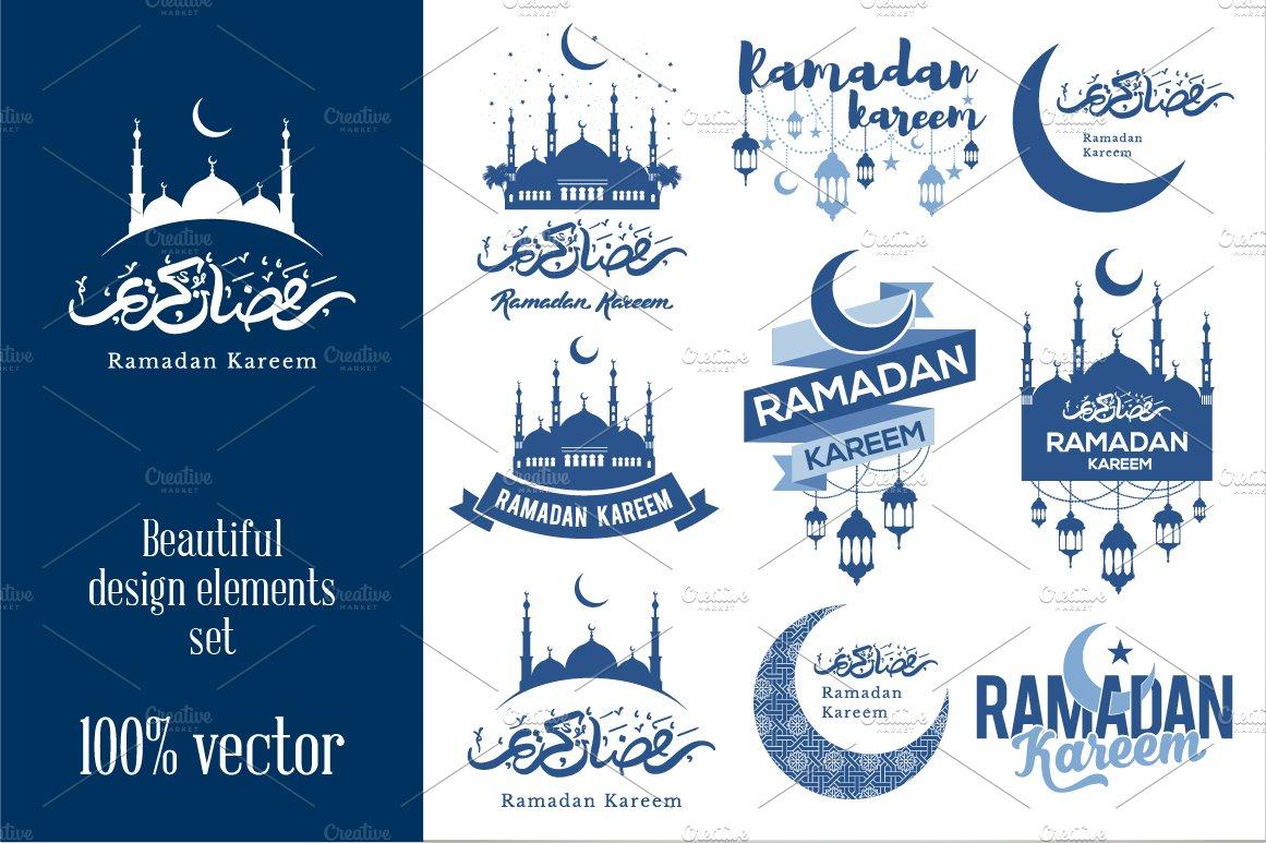 Ramadan Kareem Illustrations Creative Market
