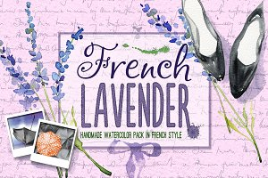 Watercolor Lavender Design Big Pack