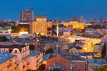 Kiev city center. Ukraine
