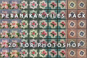 Peranakan Tiles 2D (Tileable)