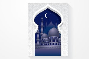 mosque/arch hari raya vector