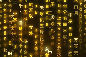 Golden symbols of matrix binary code