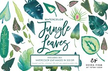 Watercolor Green Jungle Leaves
